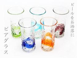 琉球ガラス,ビアグラス
