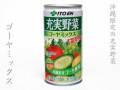 充実野菜,ゴーヤミックス