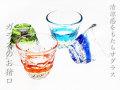琉球ガラス,グラス,ぐいのみ,猪口