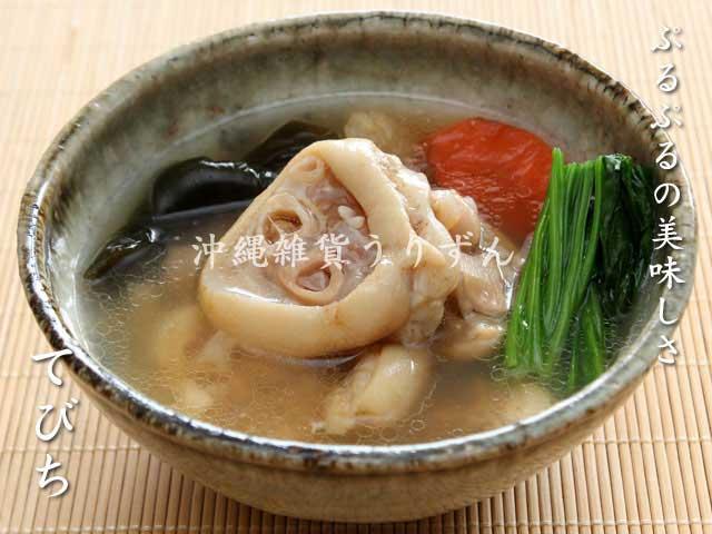 てびち,豚足,沖縄,料理