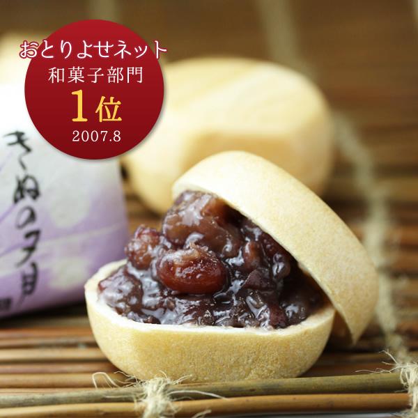 翁屋最中「きぬの夕月」15個入【おとりよせネット1位獲得】