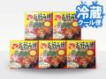 広島流お好み焼き 5食セット 【送料込】〈冷蔵〉