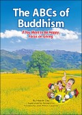 The ABCs of Buddhism