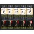 【20%OFF】有明海産&しじみ醤油味付のり(L9127070)