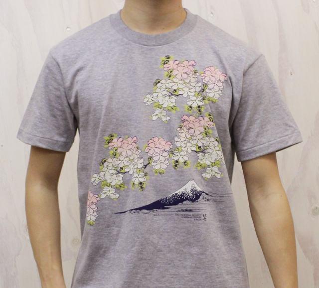 北斎Tシャツ‐富士桜(フロント)
