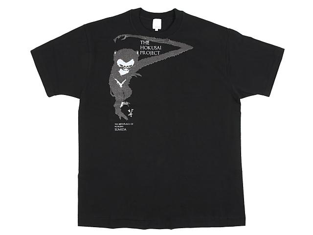 北斎Tシャツ手長猿