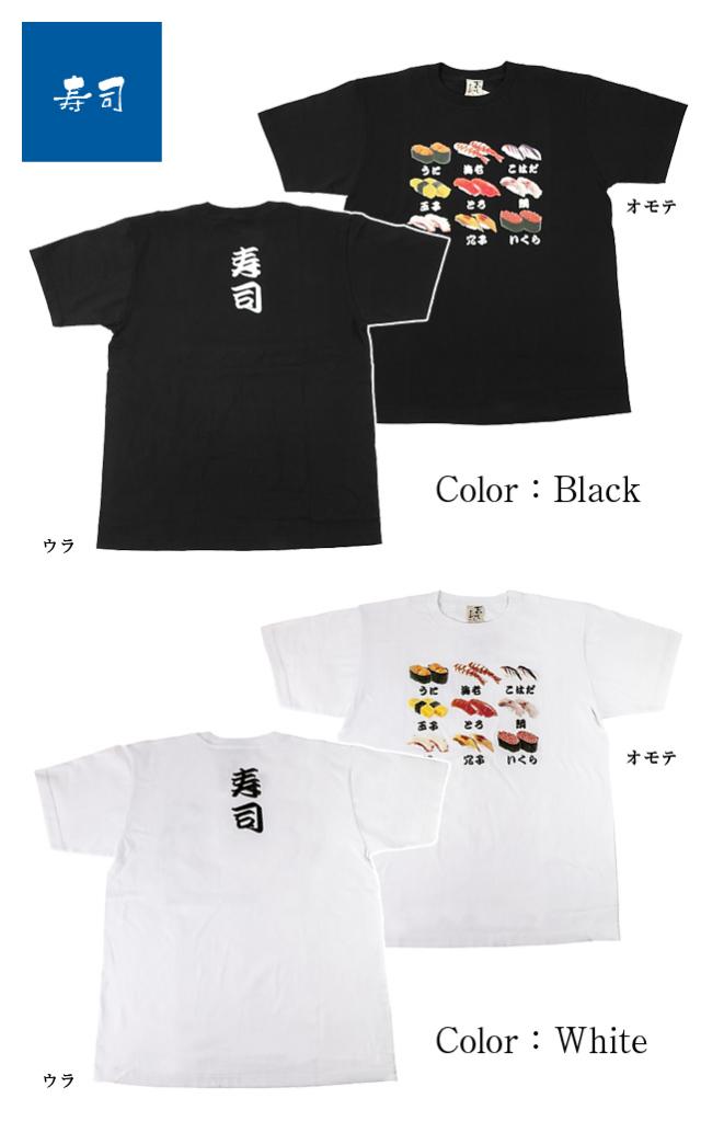 寿司柄立体Tシャツ
