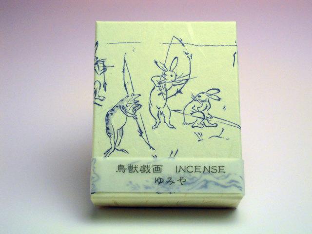 鳥獣戯画 弓矢外箱