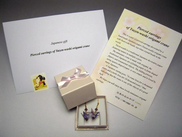友禅和紙折鶴ピアス英語説明カード
