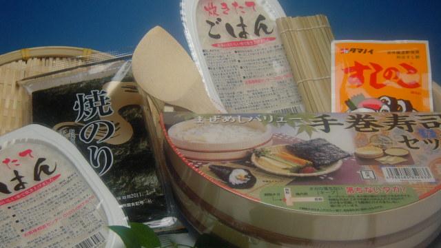 手寿司セット