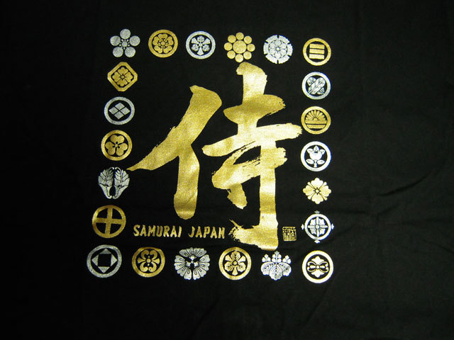 漢字Tシャツ侍