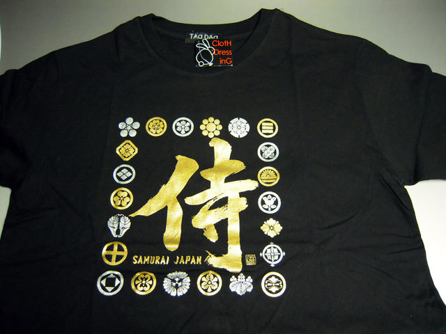 漢字Tシャツ侍2