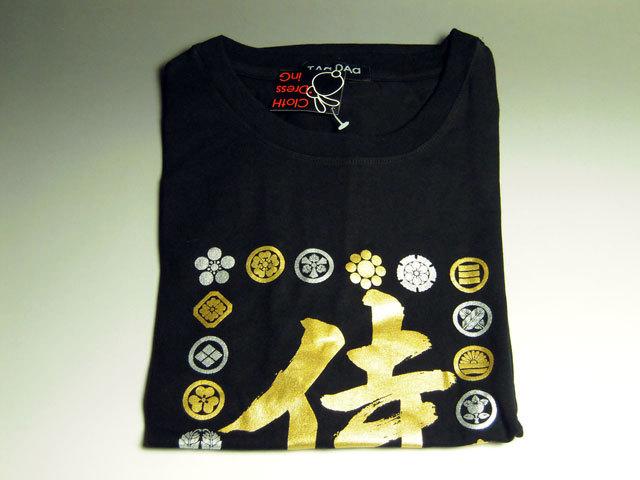 侍漢字Tシャツ