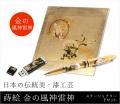 蒔絵 金の風神雷神ステーショナリーFセット(ボールペン・マウスパッド・USBメモリー)