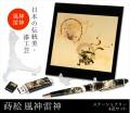 蒔絵風神雷神ステーショナリー4点セット(マウスパッド・USBメモリー・ボールペン・額立て)