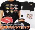 立体プリントTシャツ、立体的なプリントはインパクト抜群!