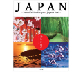 JAPAN Beautiful Landscapes Japans Soul 美しい日本 四季の美景と和のこころ