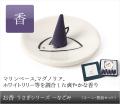 お香 うさぎシリーズ−なごみ(コーン・香皿セット)