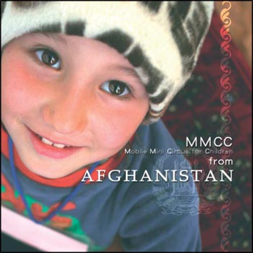 CD・MMCC from AFGHANISTAIN