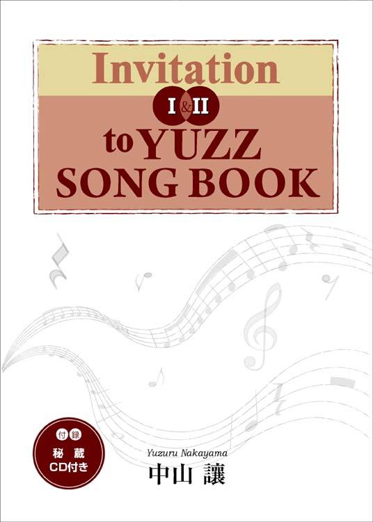 楽譜集「Invitaiton to YUZZ 1&2 Songbook」(CD付)