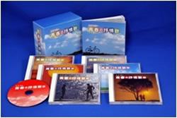 青春の抒情歌 CD6枚組