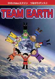 DVD「TEAM EARTH」