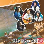 サム・トゥ・ソリ JAPANTOUR2016ライブ