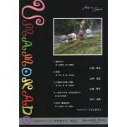 CD・コロンブミュージック「ウマモナド」