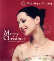 ナターシャ・グジー「メリークリスマス」