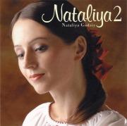 ナターシャ・グジー「ナタリア2」
