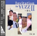 Invitation to YUZZ2