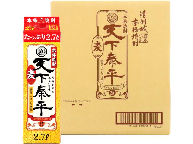 本格麦焼酎 天下泰平パック 2.7L(ケース)