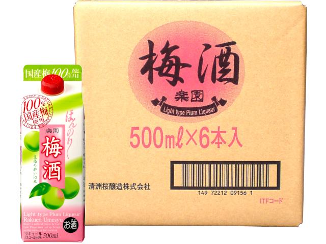 楽園 梅酒パック 500ml 1ケース(6本入)