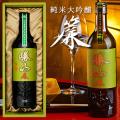 勝山酒造 純米大吟醸 簾 720ml