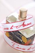 フランス製ワイヤーリボン・L'amour 15ミリ幅