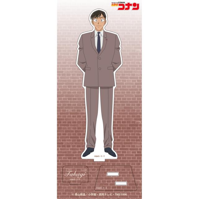 高木渉 (名探偵コナン)の画像 p1_37