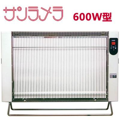 サンラメラ600W型ホワイト