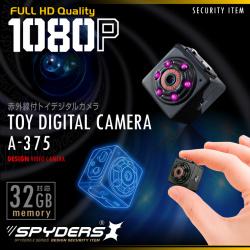 トイカメラ トイデジ スパイカメラ スパイダーズX (A-375)