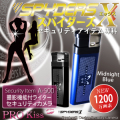 防犯カメラ コンパクトビデオカメラ ライター  セキュリティカメラ スパイダーズX (A-500)ブルー 撮影機能付ライター 1200万画素