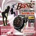 腕時計 腕時計型 スパイカメラ スパイダーズX Basic (Bb-616) フルハイ