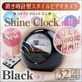 置時計型カメラ小型カメラ スパイダーズX Shine Clock mini シャインクロックミニ(R-209) ホワイト スパイカメラ 遠隔操作 長時間撮影
