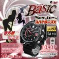 腕時計 腕時計型 スパイカメラ スパイダーズX Basic (Bb-628)