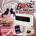 小型カメラ 防犯カメラ 小型ビデオカメラ 置時計 置時計型 スパイカメラ スパイダーズX Basic (Bb-629) ホワイト