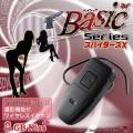 ワイヤレスイヤホン型スパイカメラ スパイダーズX(Basic Bb-635)