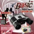 スパイカメラの録画機能付 デジタル 双眼鏡 スパイダーズX Basic Bb-637