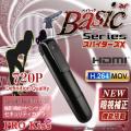 ペン クリップ型 スパイカメラ スパイダーズX Basic (Bb-638B)