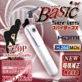 ペン クリップ型 スパイカメラ スパイダーズX Basic (Bb-638W)
