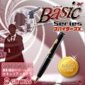 小型カメラ 防犯カメラ 小型ビデオカメラ ボールペン ペン型  スパイカメラ スパイダーズX Basic (Bb-643G) ゴールド