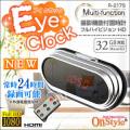 小型カメラの置時計型 フルハイビジョン HD/HDMI接続  アイクロック オンスタイル R-217S