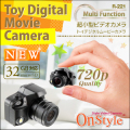 小型カメラ トイカメラ トイデジ ムービーカメラ 一眼レフカメラ型 小型ビデオカメラ (R-221) 動画 写真 ライト 24時間録画
